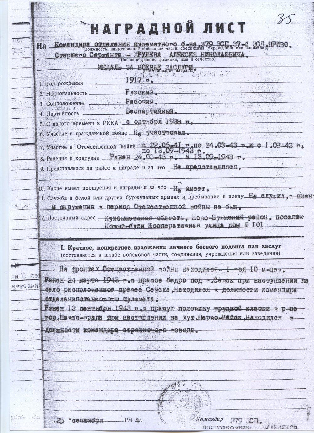 http://s3.uploads.ru/SDQbi.jpg