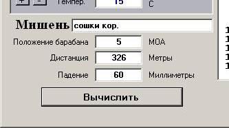http://s3.uploads.ru/SEzJu.jpg