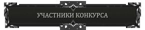 http://s3.uploads.ru/SJk5R.png