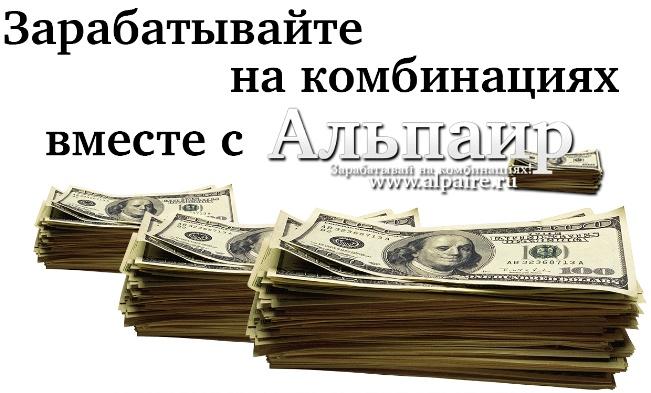 http://s3.uploads.ru/SMUnE.jpg