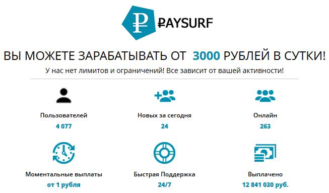 http://s3.uploads.ru/SqF0p.png