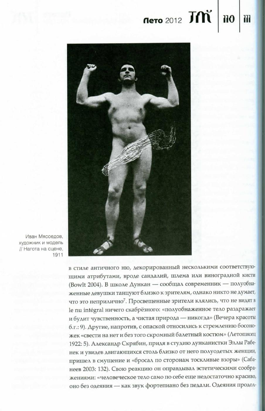 http://s3.uploads.ru/StcKF.jpg