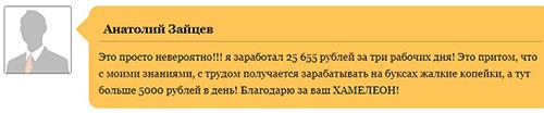 http://s3.uploads.ru/T3GzV.jpg