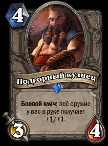 http://s3.uploads.ru/TdHG5.png