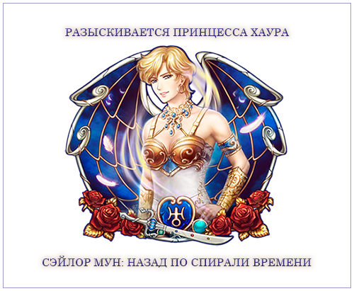 http://s3.uploads.ru/TeSyD.png