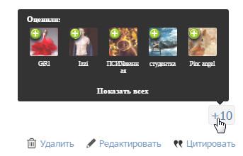http://s3.uploads.ru/TqW0J.jpg
