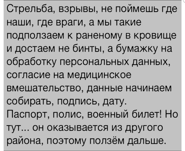 http://s3.uploads.ru/Ty3cu.jpg