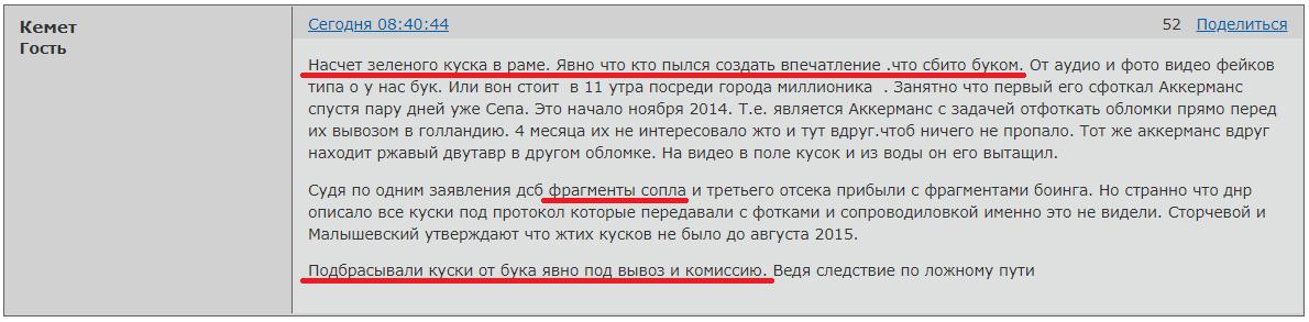 http://s3.uploads.ru/TziEs.png