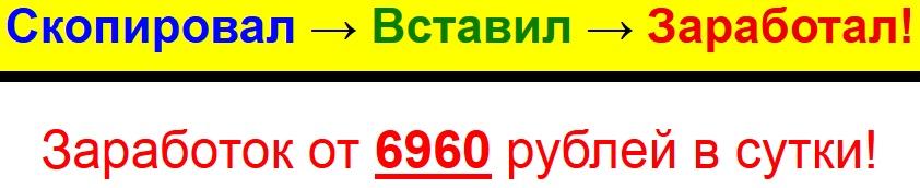 http://s3.uploads.ru/U8nP0.jpg
