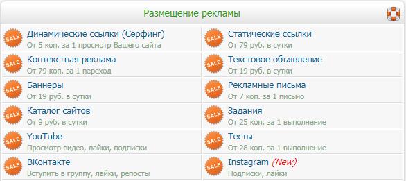 http://s3.uploads.ru/UQP5x.png