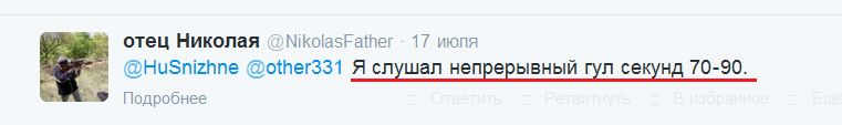 http://s3.uploads.ru/UVe1n.jpg