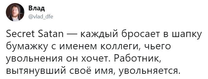http://s3.uploads.ru/Ue8PB.jpg