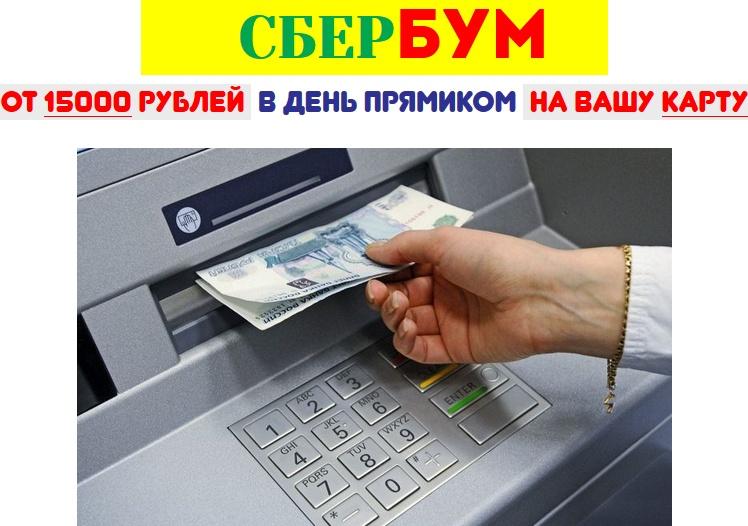 http://s3.uploads.ru/Uy2De.jpg