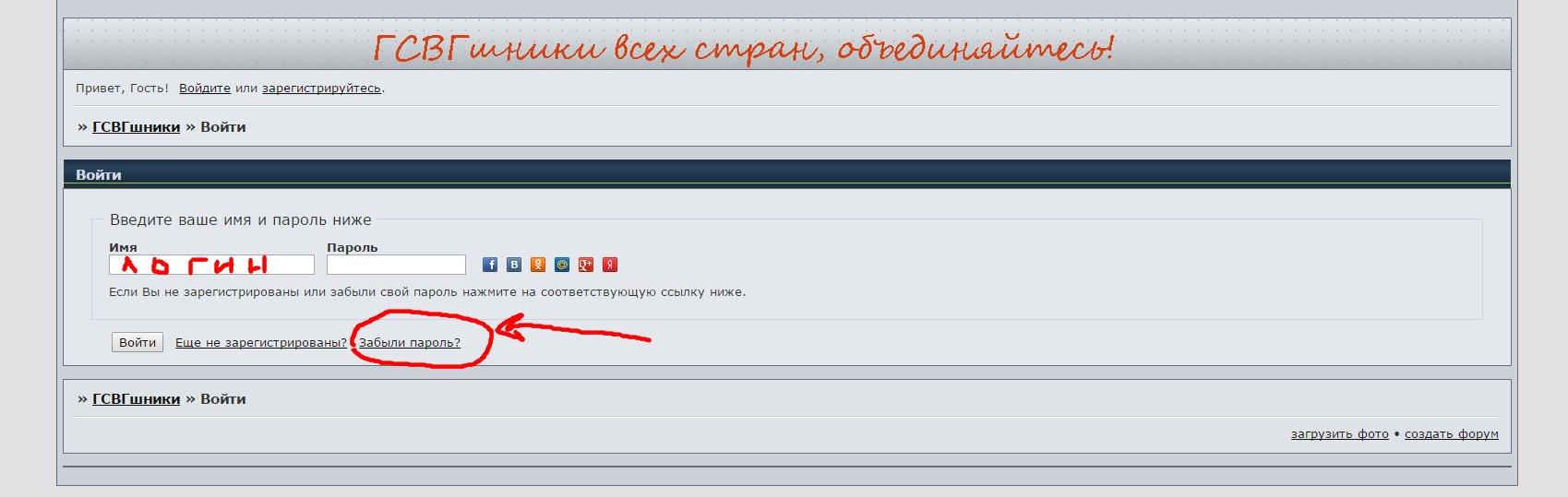 http://s3.uploads.ru/UzMCL.jpg