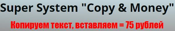 http://s3.uploads.ru/V08ZH.jpg