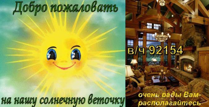 http://s3.uploads.ru/V7j8v.jpg