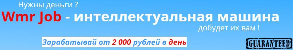 http://s3.uploads.ru/V7u0T.jpg
