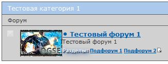http://s3.uploads.ru/V80NF.png