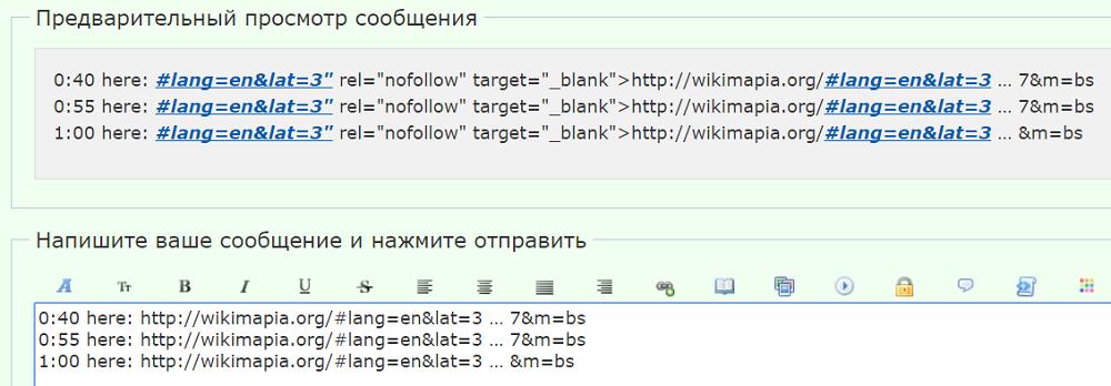 http://s3.uploads.ru/VLfOc.png