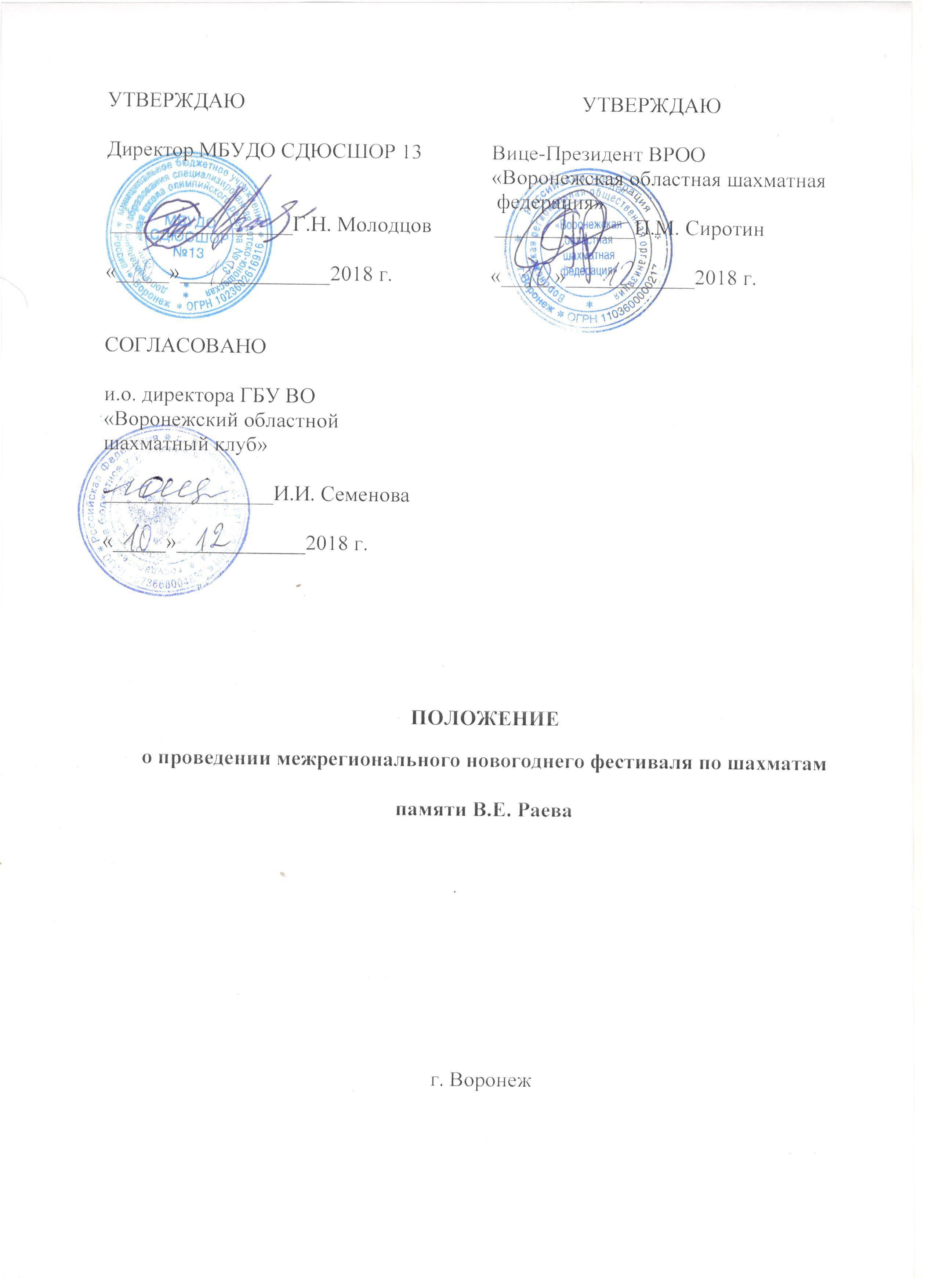 http://s3.uploads.ru/VT1FR.jpg