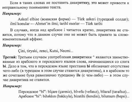 http://s3.uploads.ru/VT9JL.jpg