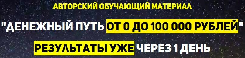 http://s3.uploads.ru/VW4Cr.jpg