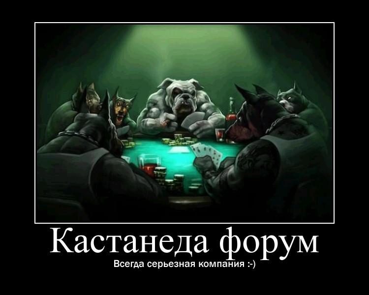 http://s3.uploads.ru/VgOJX.jpg