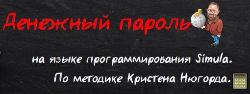 http://s3.uploads.ru/VmJfp.png