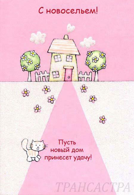 http://s3.uploads.ru/VxR1q.jpg
