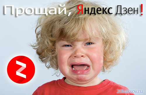 http://s3.uploads.ru/W3Yk1.jpg