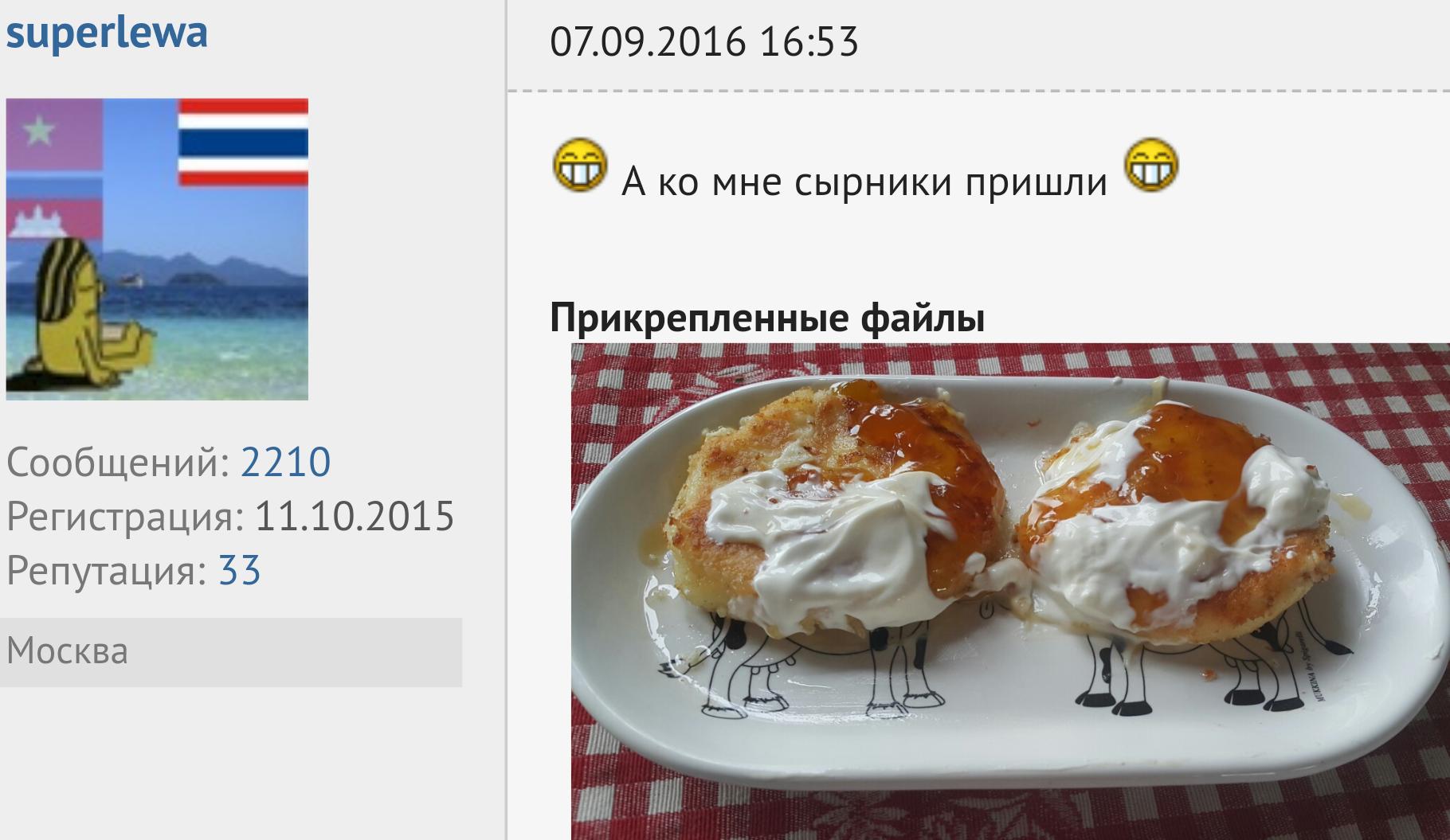 http://s3.uploads.ru/W8nY6.png