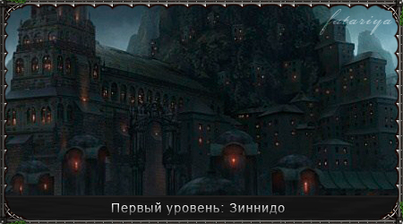 http://s3.uploads.ru/W9vcs.jpg