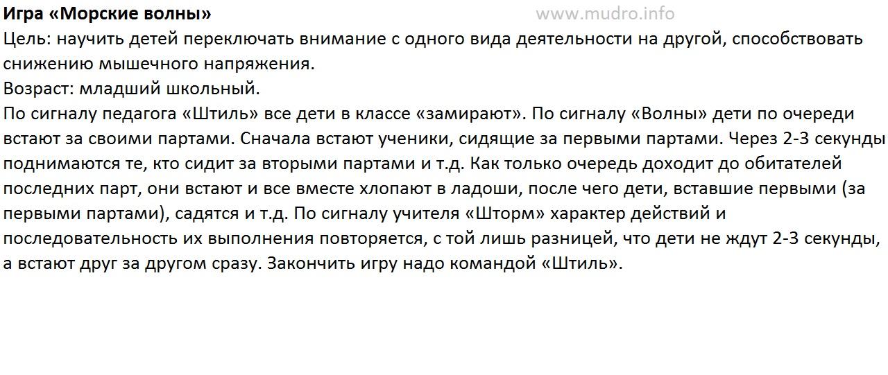http://s3.uploads.ru/WDInA.jpg