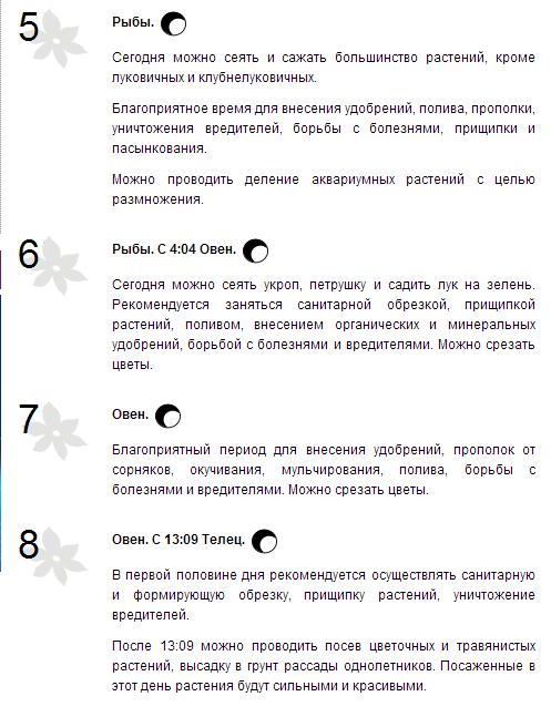 http://s3.uploads.ru/WPL8r.png