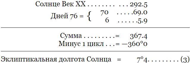 http://s3.uploads.ru/WmeV9.png