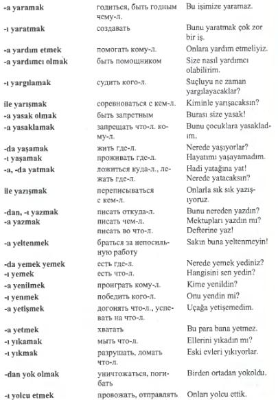http://s3.uploads.ru/WuxfB.jpg