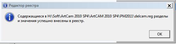 http://s3.uploads.ru/XBDzL.png