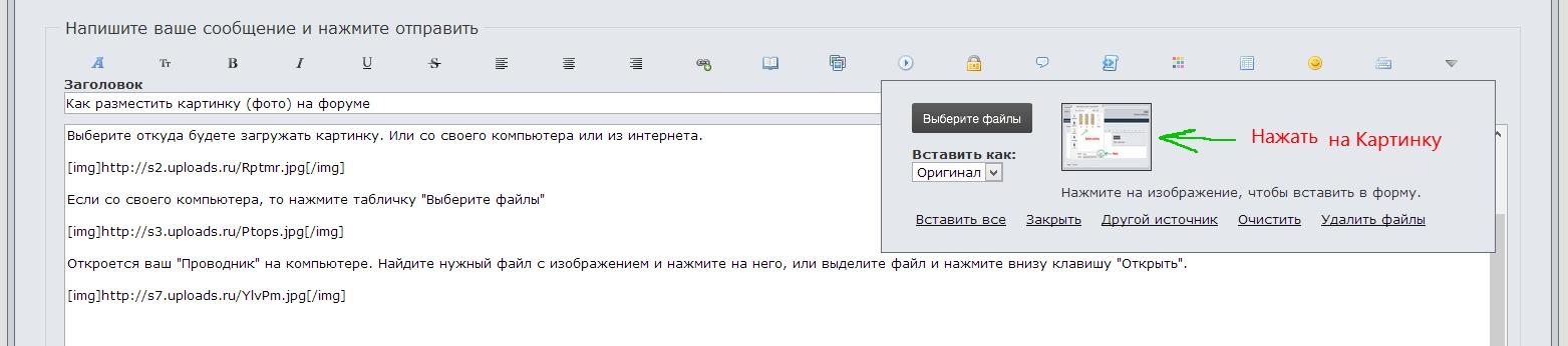 http://s3.uploads.ru/XCaUH.jpg