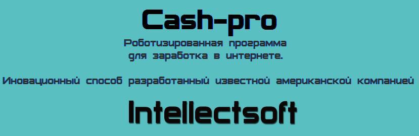 http://s3.uploads.ru/XTc8q.jpg