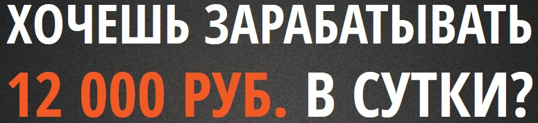 http://s3.uploads.ru/XbaOt.jpg