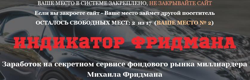 http://s3.uploads.ru/Y7A1t.jpg
