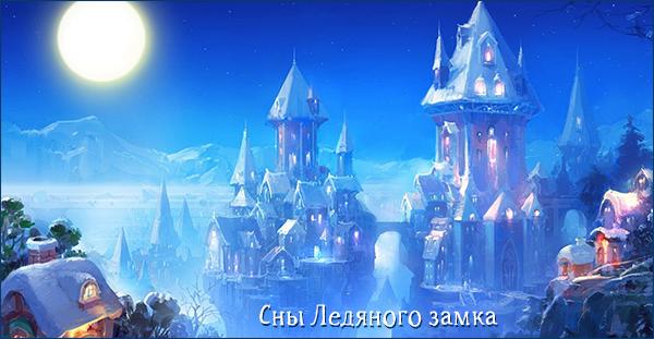http://s3.uploads.ru/YCh1J.png