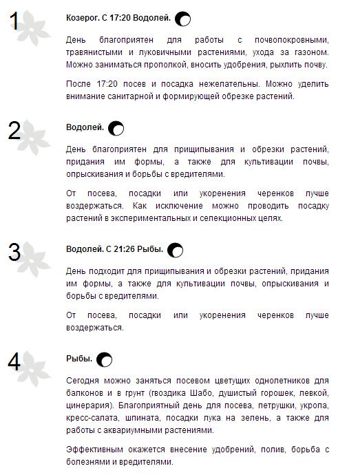 http://s3.uploads.ru/YK6lo.png