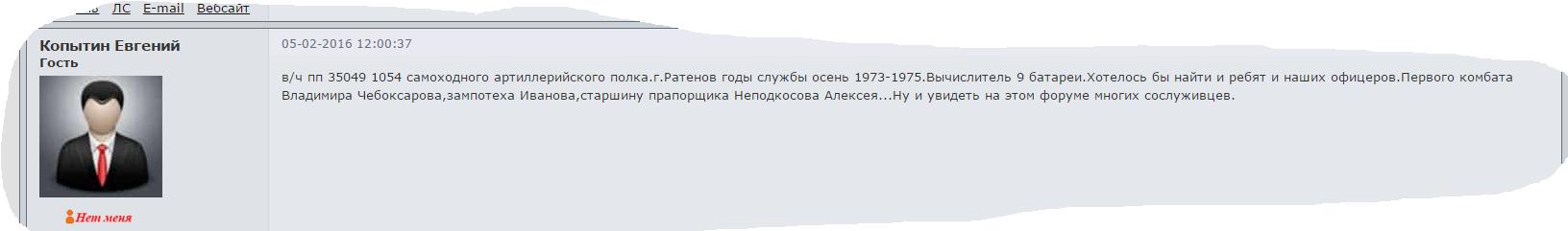 http://s3.uploads.ru/YscfF.png