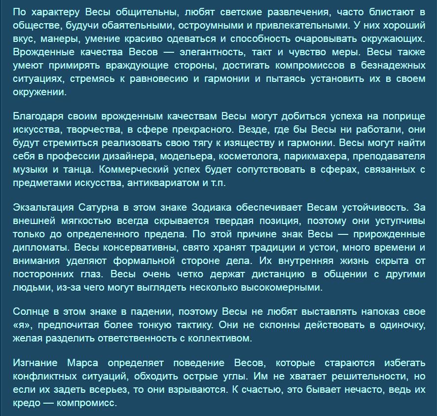 http://s3.uploads.ru/Z2qDG.png