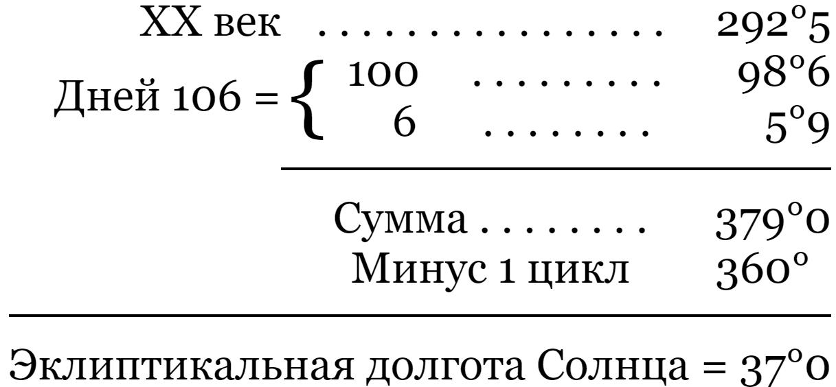 http://s3.uploads.ru/ZGuj4.png