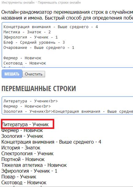 http://s3.uploads.ru/ZNt3b.png