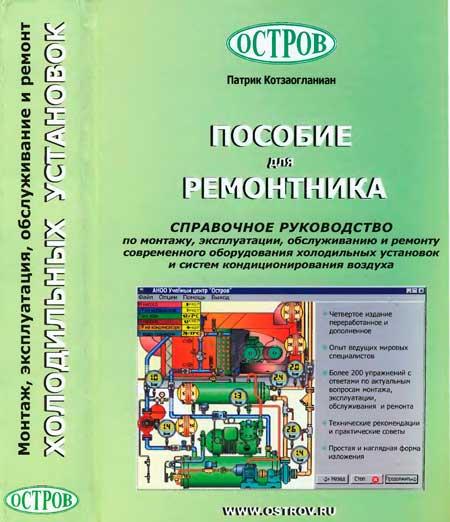 http://s3.uploads.ru/ZYKek.jpg
