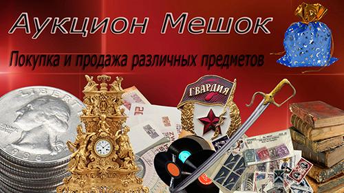 http://s3.uploads.ru/ZYcKP.jpg