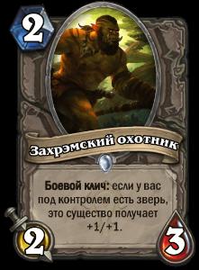 http://s3.uploads.ru/ZcKpf.png